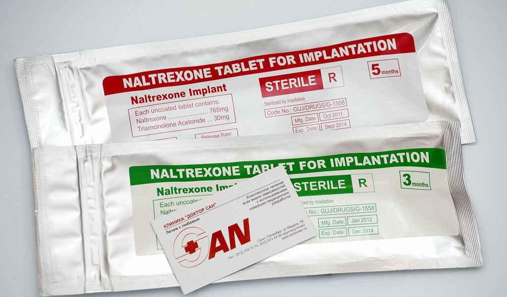 Имплантация Налтрексона в Бояркино цена