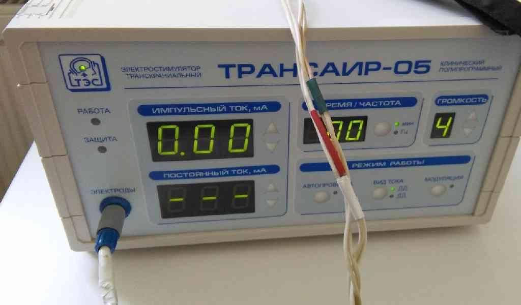 ТЭС-терапия в Бояркино - куда обратиться